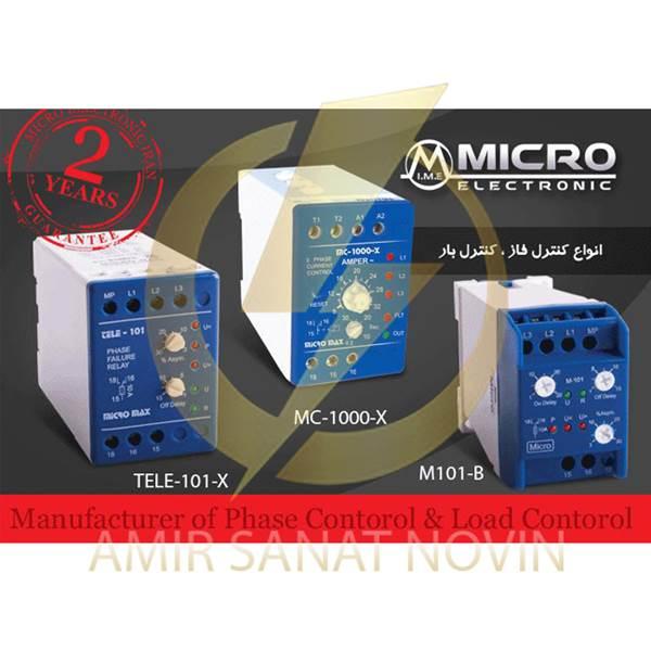 محصولات میکرومکس