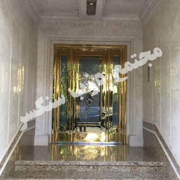 سازنده درب تمام استیل طلایی