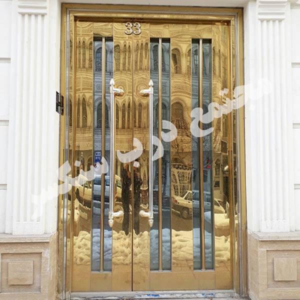 درب استیل دو لنگه طلایی