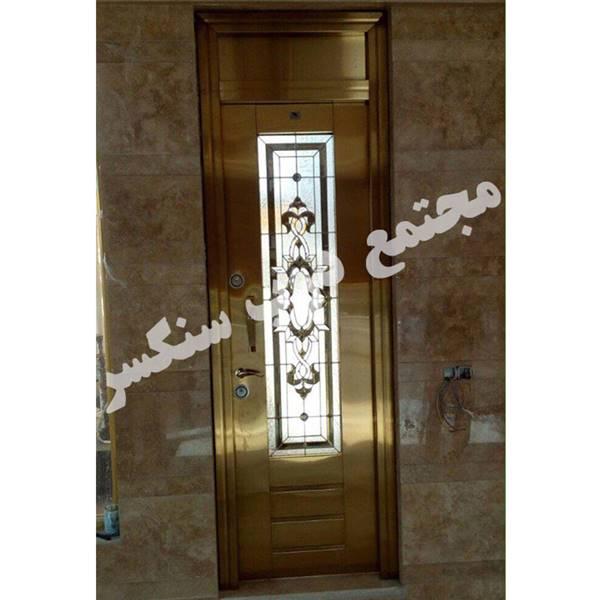 درب استیل طلایی با شیشه
