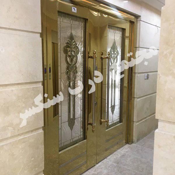 درب استیل طلایی دو لنگه با شیشه استند ...