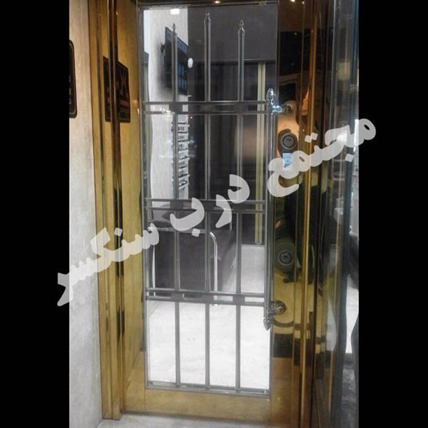 درب استیل طلایی ورودی