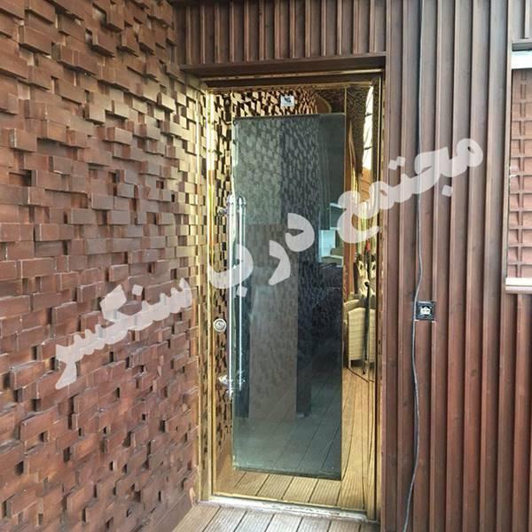 درب استیل طلایی ویلایی
