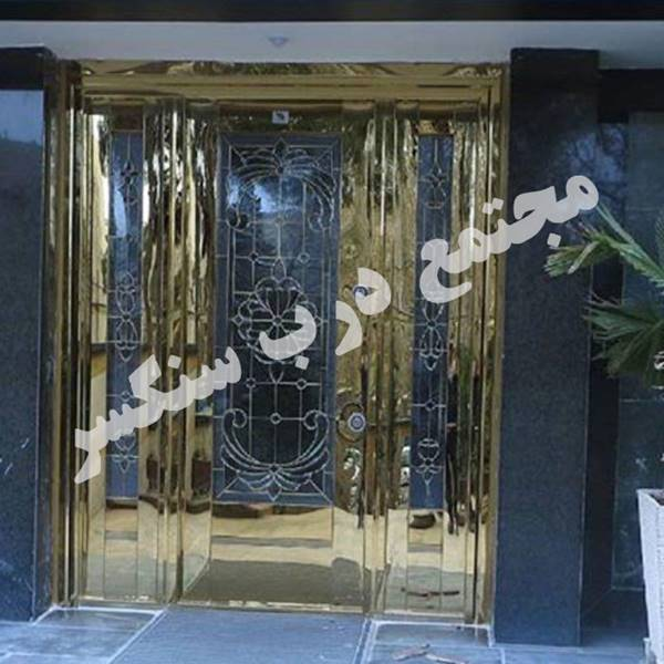 درب سه لنگه طلایی شیشه استندگلاس