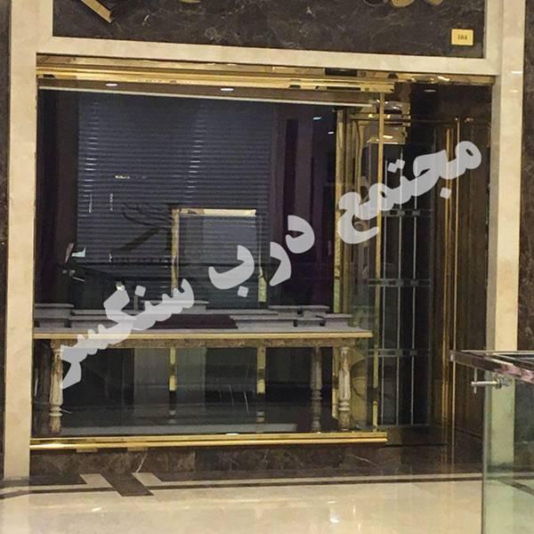 درب و پنجره تمام استیل طلایی