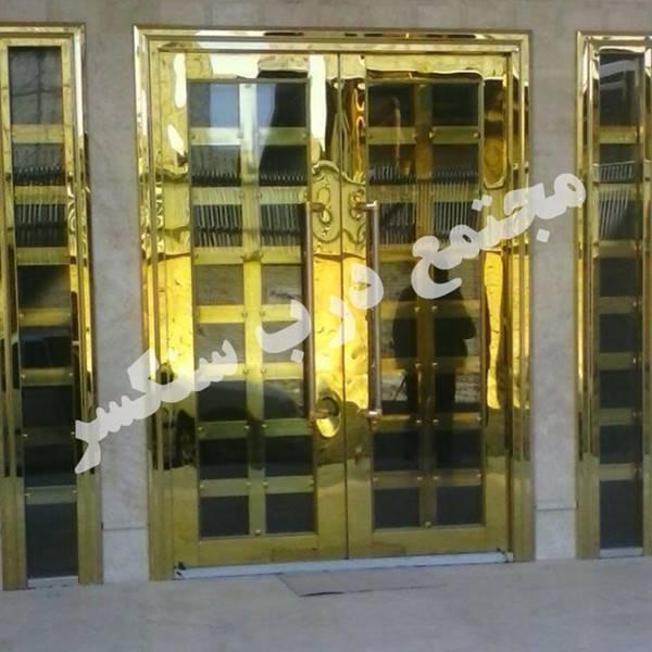 درب و کتبیه استیل طلایی