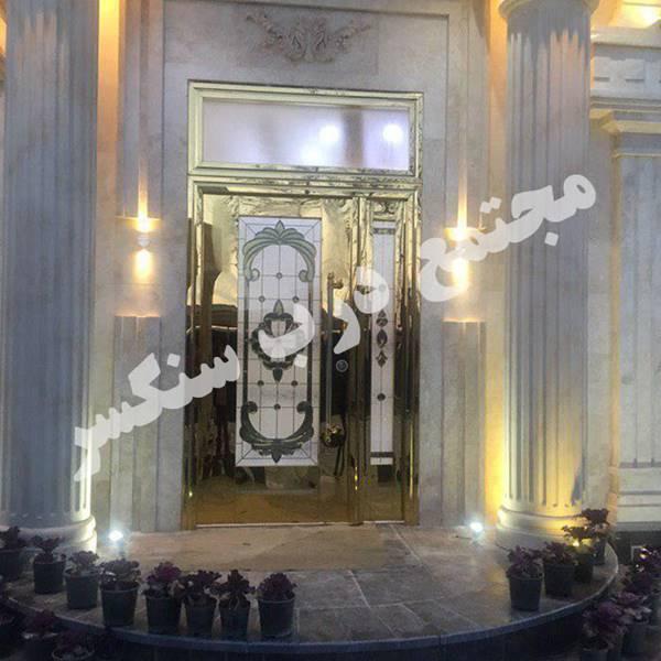 فروشنده درب استیل طلایی