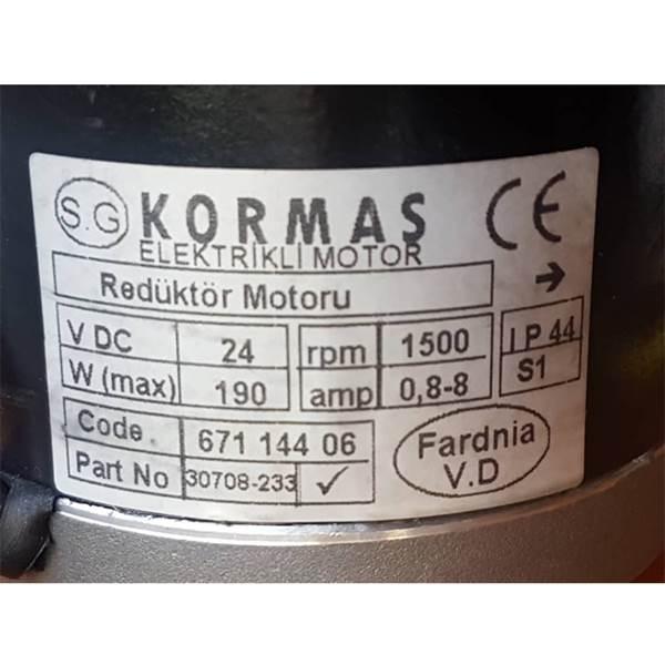 قیمت الکتروموتور کورماس dc