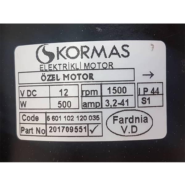 وارد کننده الکتروموتور کورماس dc kormas...