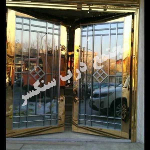 درب استنلس استیل روکش طلایی