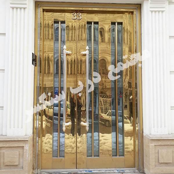 درب استیل لابی اصلی