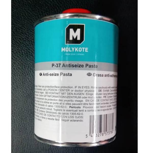 گریس مولیکوت P37