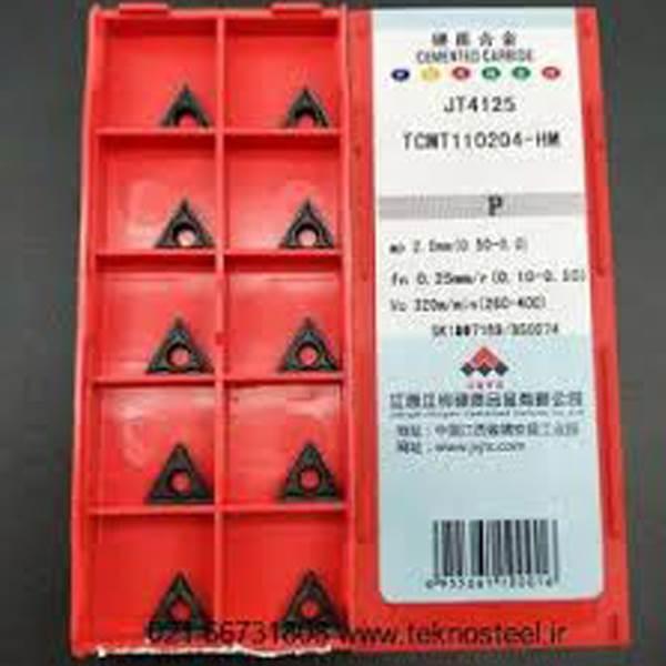 الماس JXTC - الماس تراشکاری