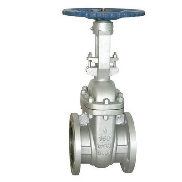 تولید کننده شیر کشویی استیل WCB