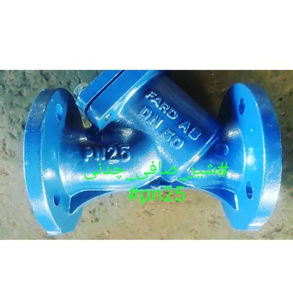 تولید کننده  شیر صافی چدنی pn25