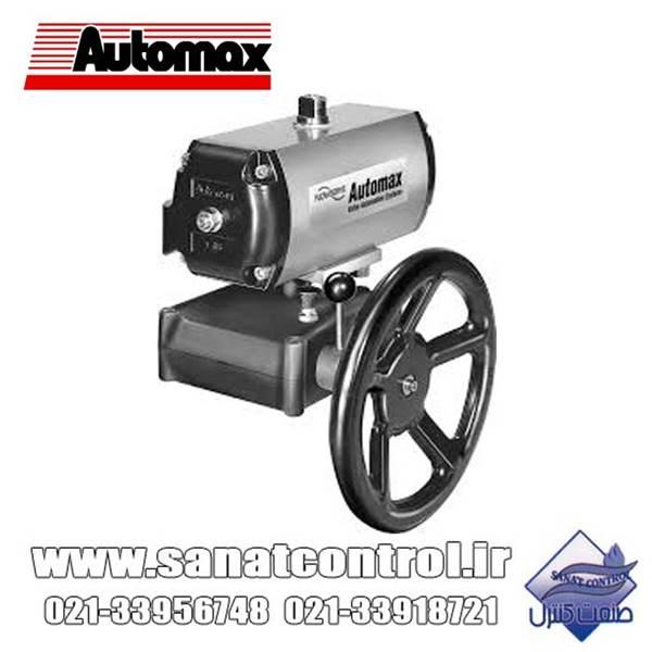 اکچویتور پنوماتیک اتومکس automax