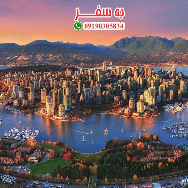 اخذ ویزای کانادا بدون شینگن