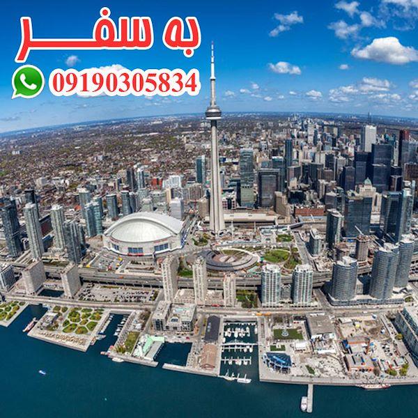 بهترین روش اقامت کانادا