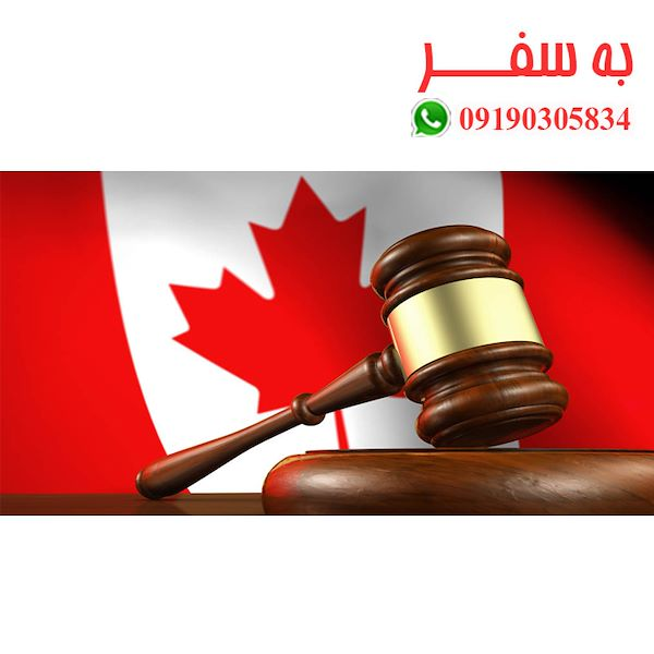 مراحل ثبت شرکت در کانادا