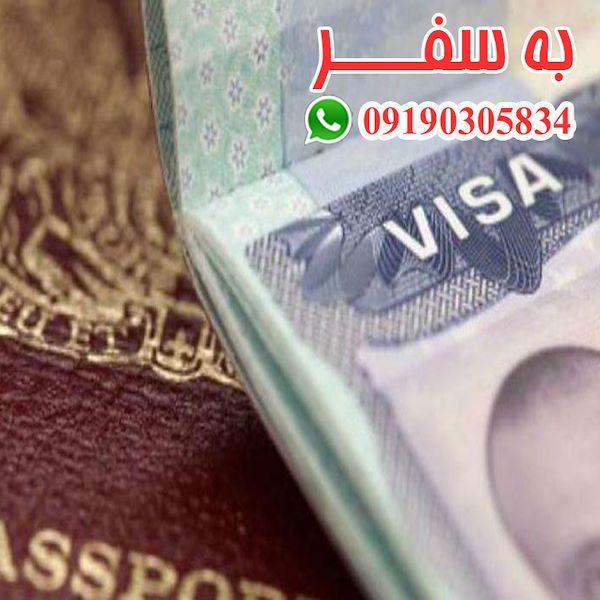 شرایط مهاجرت قانونی به کانادا