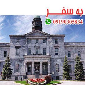 مدارک لازم برای سفارت کانادا
