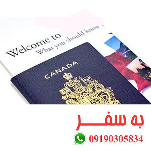 مراحل اخذ شهروندی کانادا