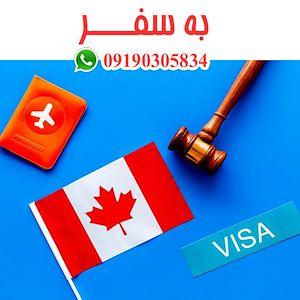 ثبت برند در کانادا