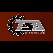 توسعه صنایع (TSCO)