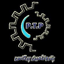 شرکت پترو تامین پرگاس 22208488 021